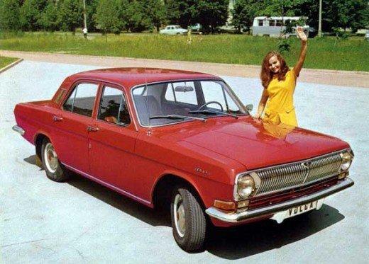 autowerbung sowjetunion