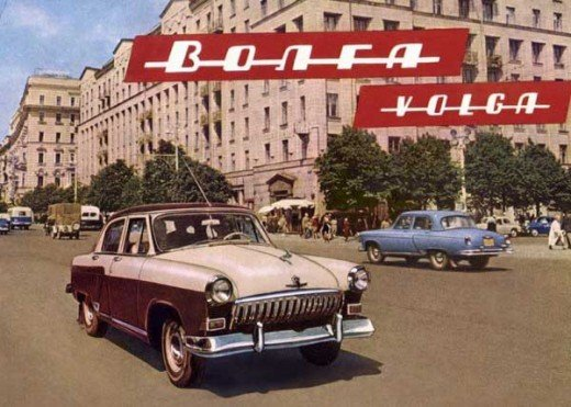 Russische Auto-Werbung