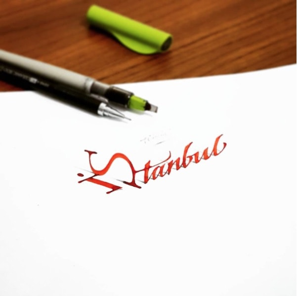 Tolga Girgin Kalligraphie