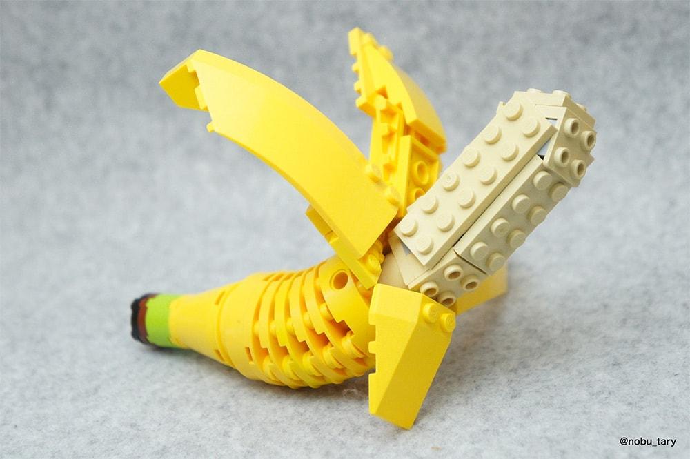 Banane aus Lego-Bausteinen