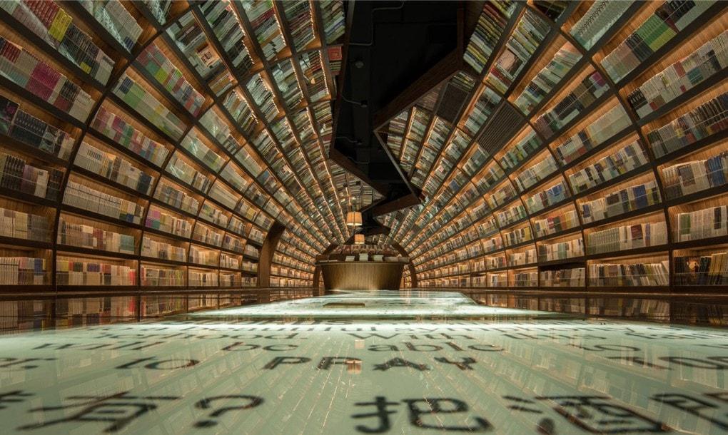 Interior Design China Bookstore