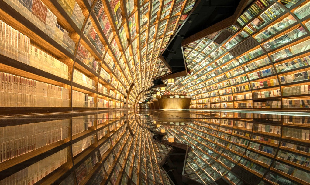 Surreales Büchergeschäft in China