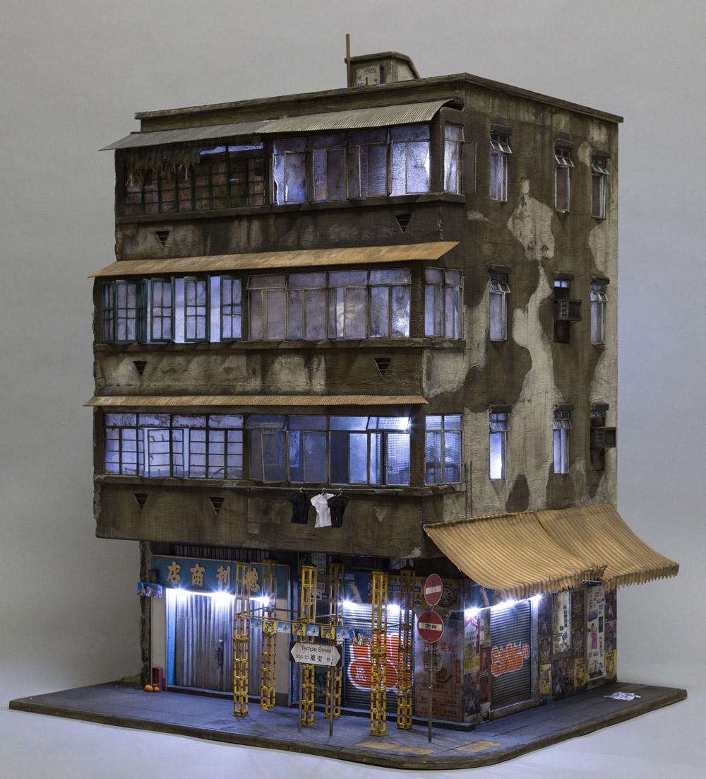 Joshua Smith Architektur Design Miniatur