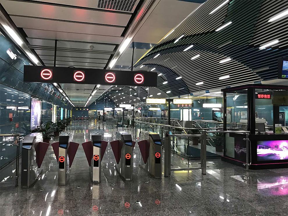 U-Bahn Chongqing