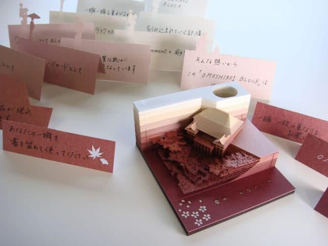 Omoshiro Blocks
