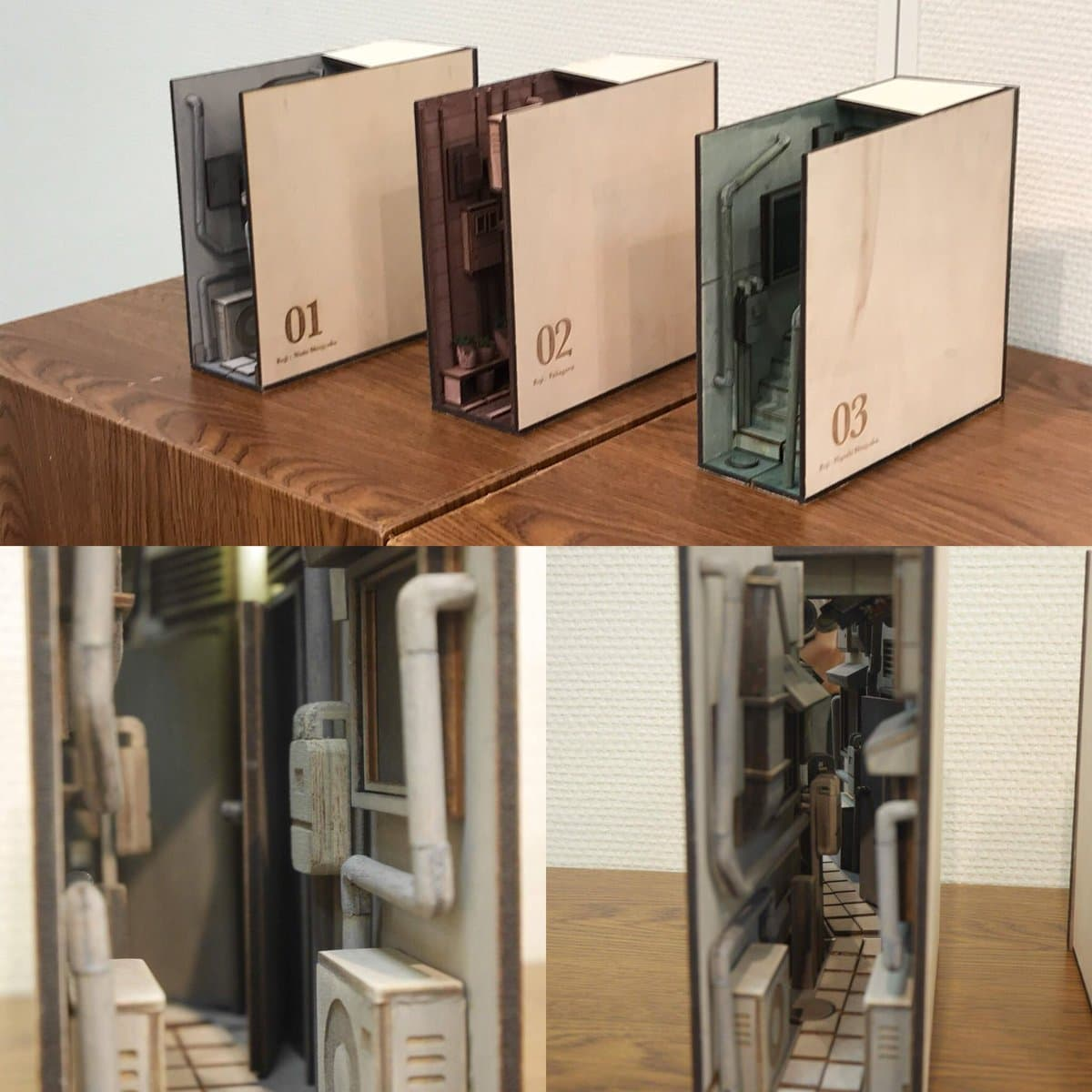 Monde Tokio Back Alley Bookends Design