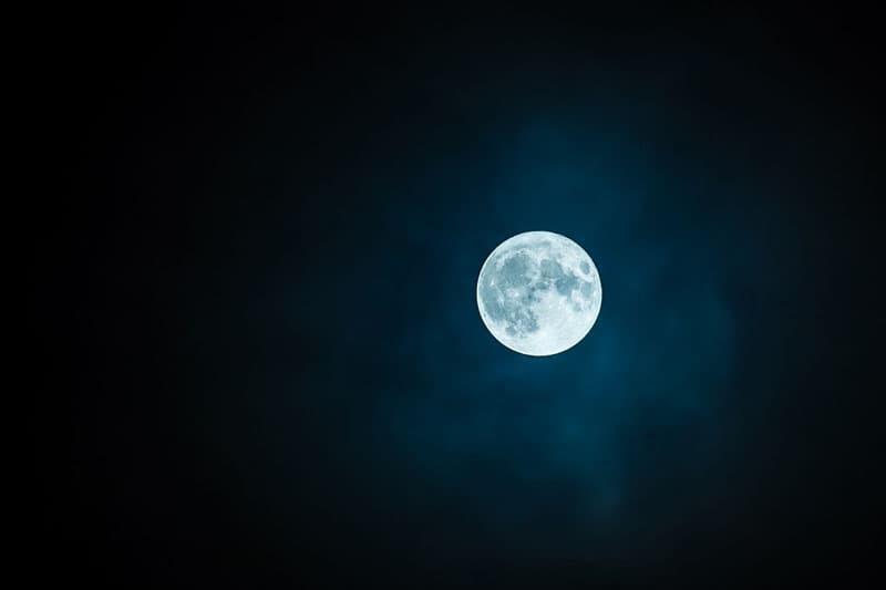 Chengdu Artificial Moon Project design