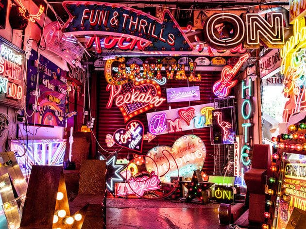 Gods Own Junkyard - London