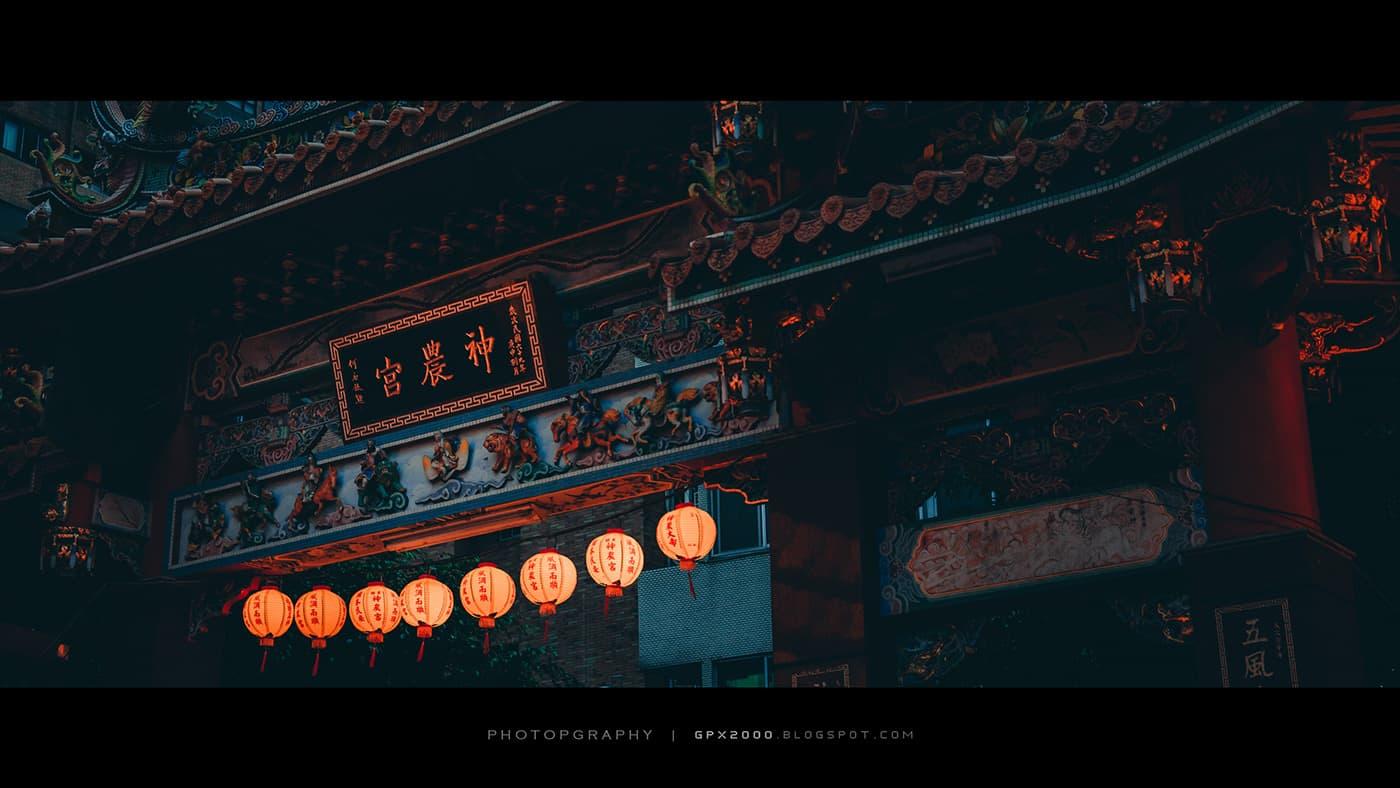 Bo Wen Huang - Taiwanesische Tempel bei Nacht