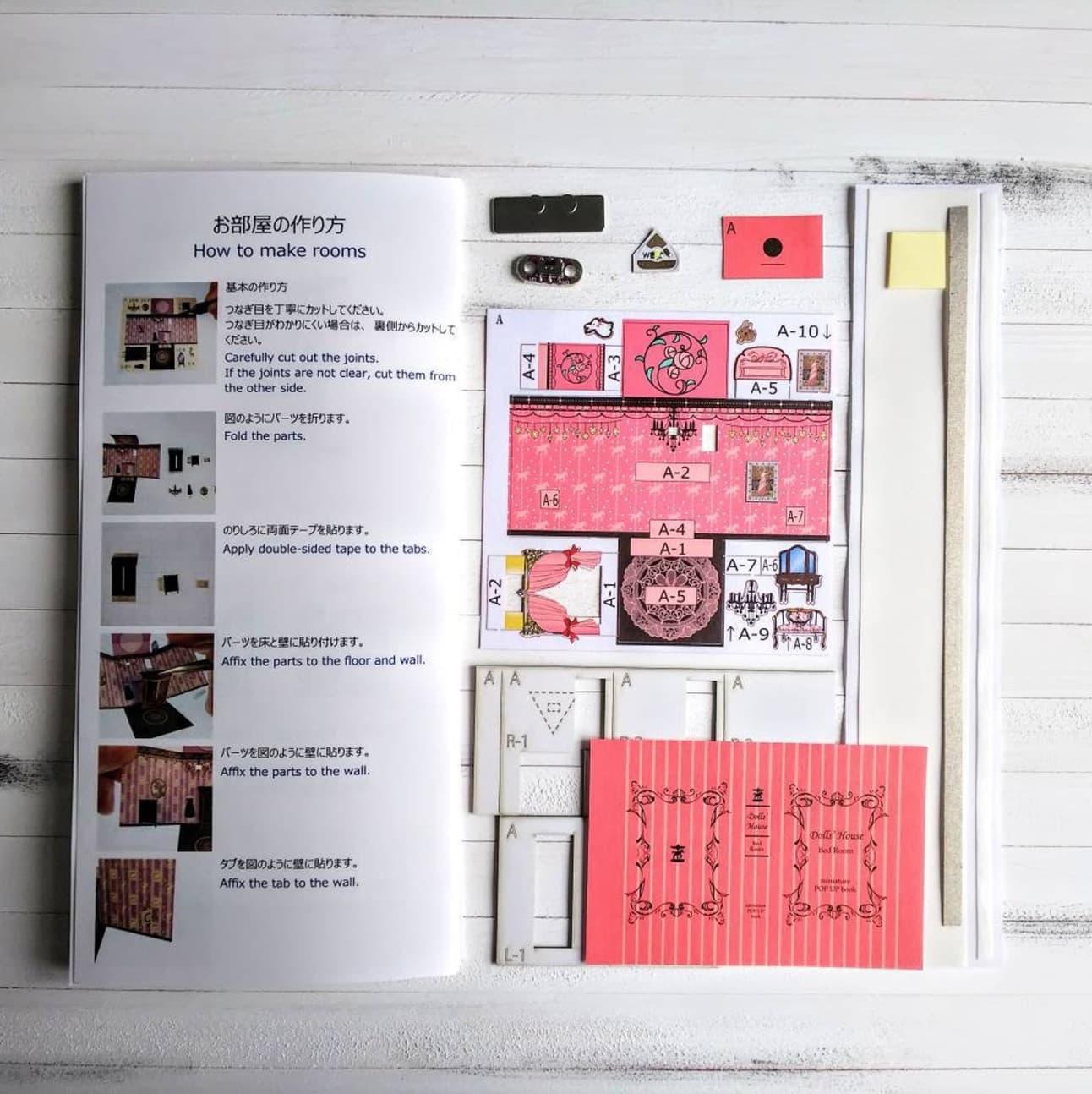 Miniatur-Pop-Up House von Zhihui