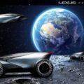 LEXUS Lunar Portfolio