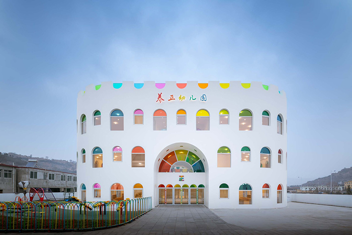Caleidoscope Kindergarten von SAKO Architects